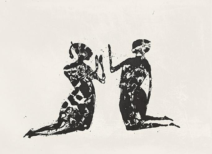 12/18, 41 x 51 cm, Etching, 2009